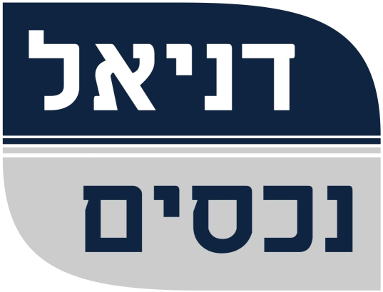 לוגו חדש רקע שקוף