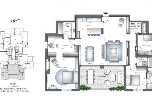 למכירה במגדל הכי יוקרתי בשכונת עלית ברמת-גן דירה מיוחדת 5 ח' ענקית !!  155 מ' בנוי + 24 מ' מרפסת שמש !!