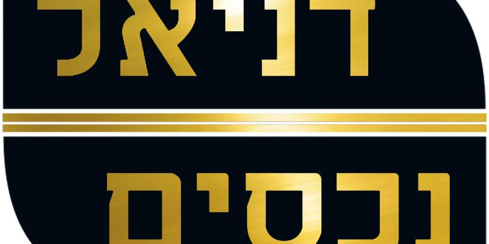 New 4R 2A לוגו חדש רקע שקוף